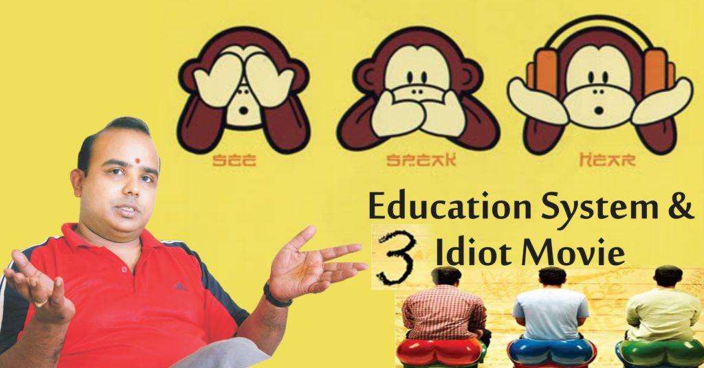 3 idiot (1)